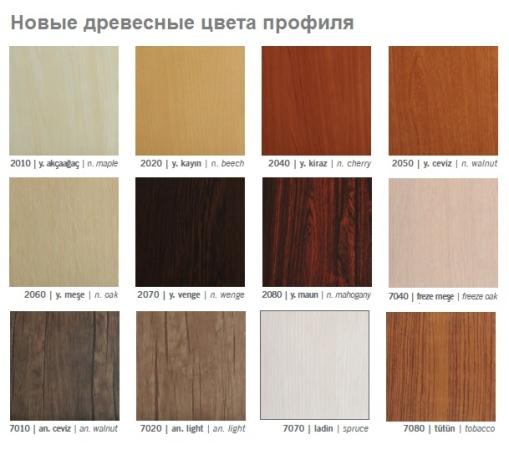 Древесные цвета