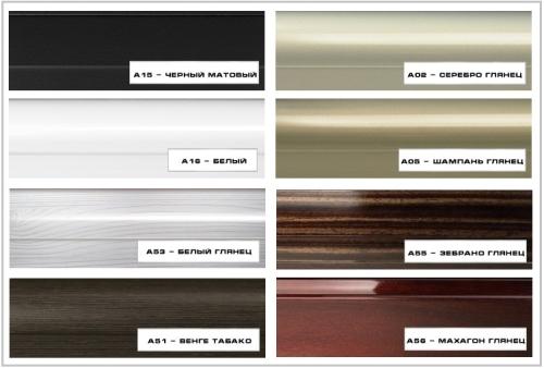 Эксклюзивные цвета профиля