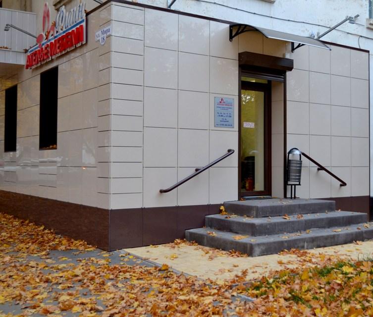 Ателье мебели - Офис в Гуково
